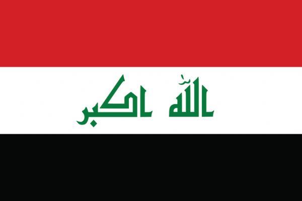 Cuál es el país más peligroso del mundo - Iraq